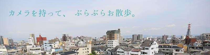 photobura_title
