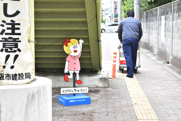 tobidashi_19