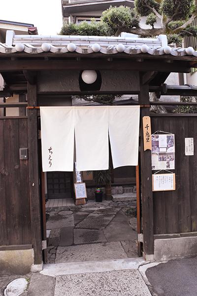 1000bura_tieri_01
