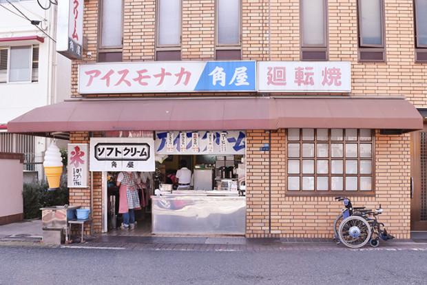 1000bura_kadoya01