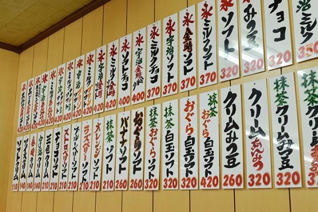 1000bura_kadoya02