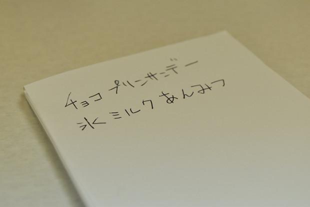 1000bura_kadoya04