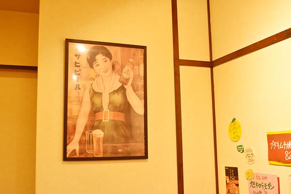 okonomi_icyome01