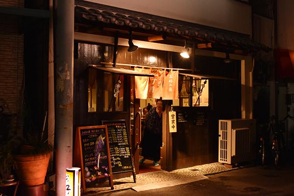 okonomi_icyome11