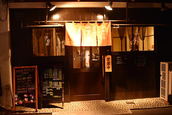 okonomi_icyome13