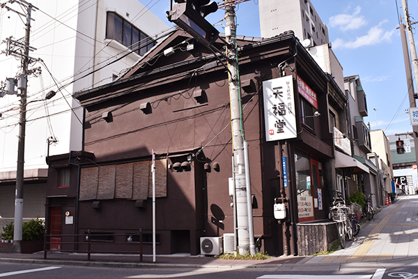 hakutizu_haifuten01
