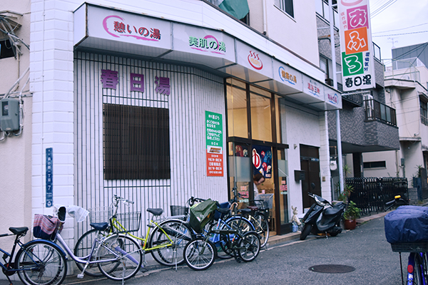 hakutizu_haifuten13