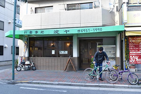 fudosan_uti05