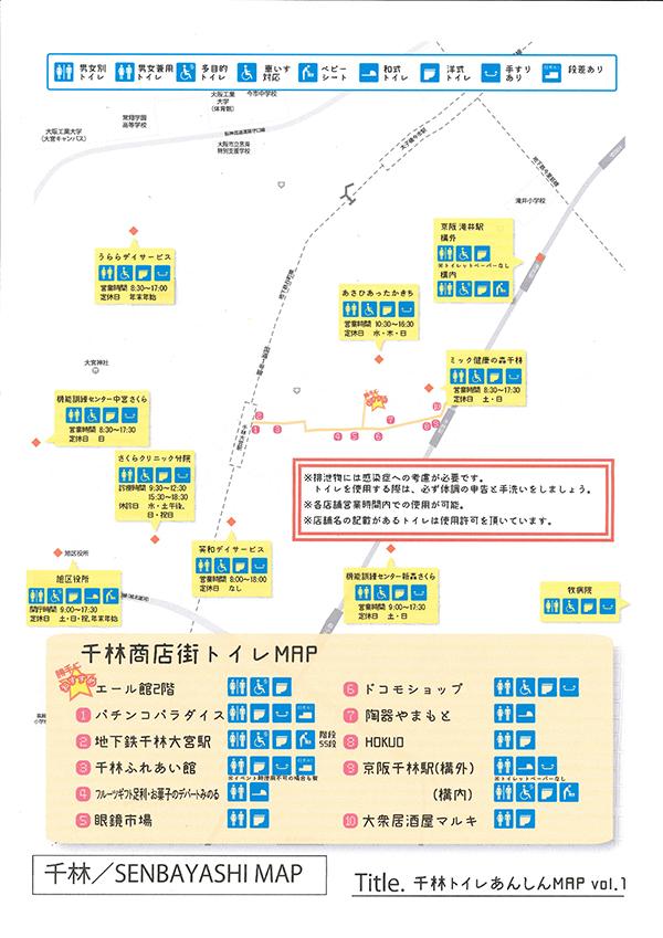 hakutizu_map_w18