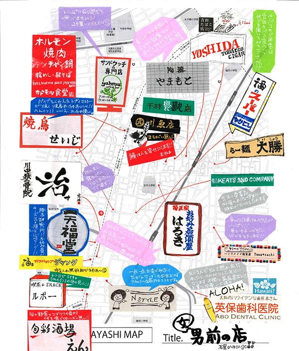 hakutizu_map_w40