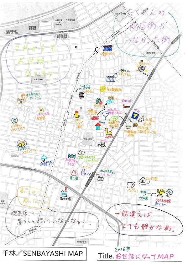 samlpe_map10
