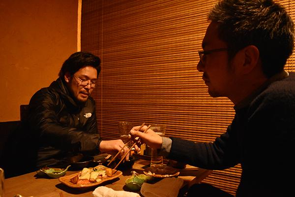 fudosan_uti19