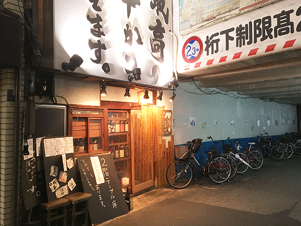 fudosan_uti24