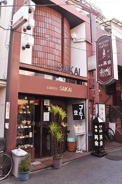 100bura_saikai_11