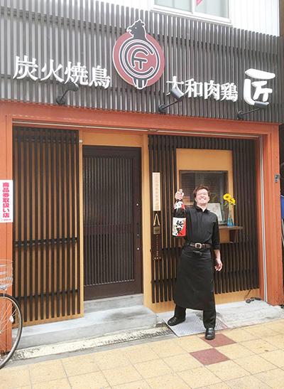 yakitori-t_12