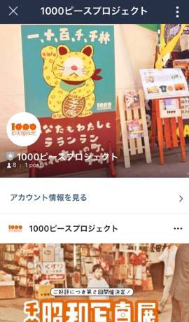 line_0000