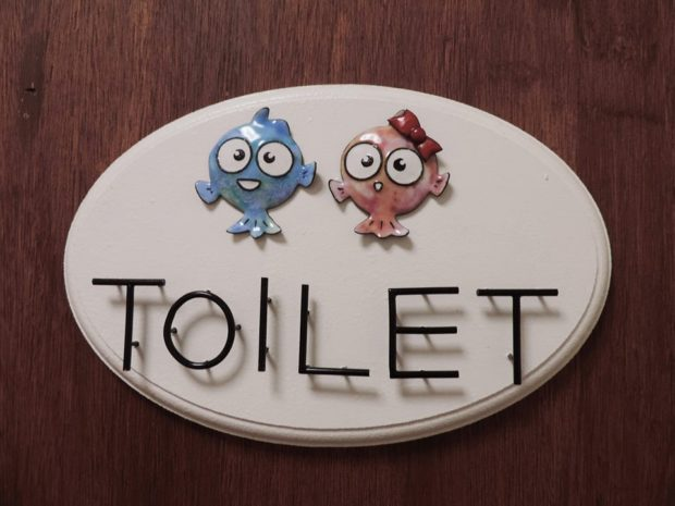 fureaikan_toilet
